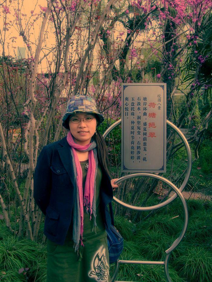 锄草纪录5:20100407拜访上海华东师大余南平教授 - 锄草 - 乙肝科普锄草活动
