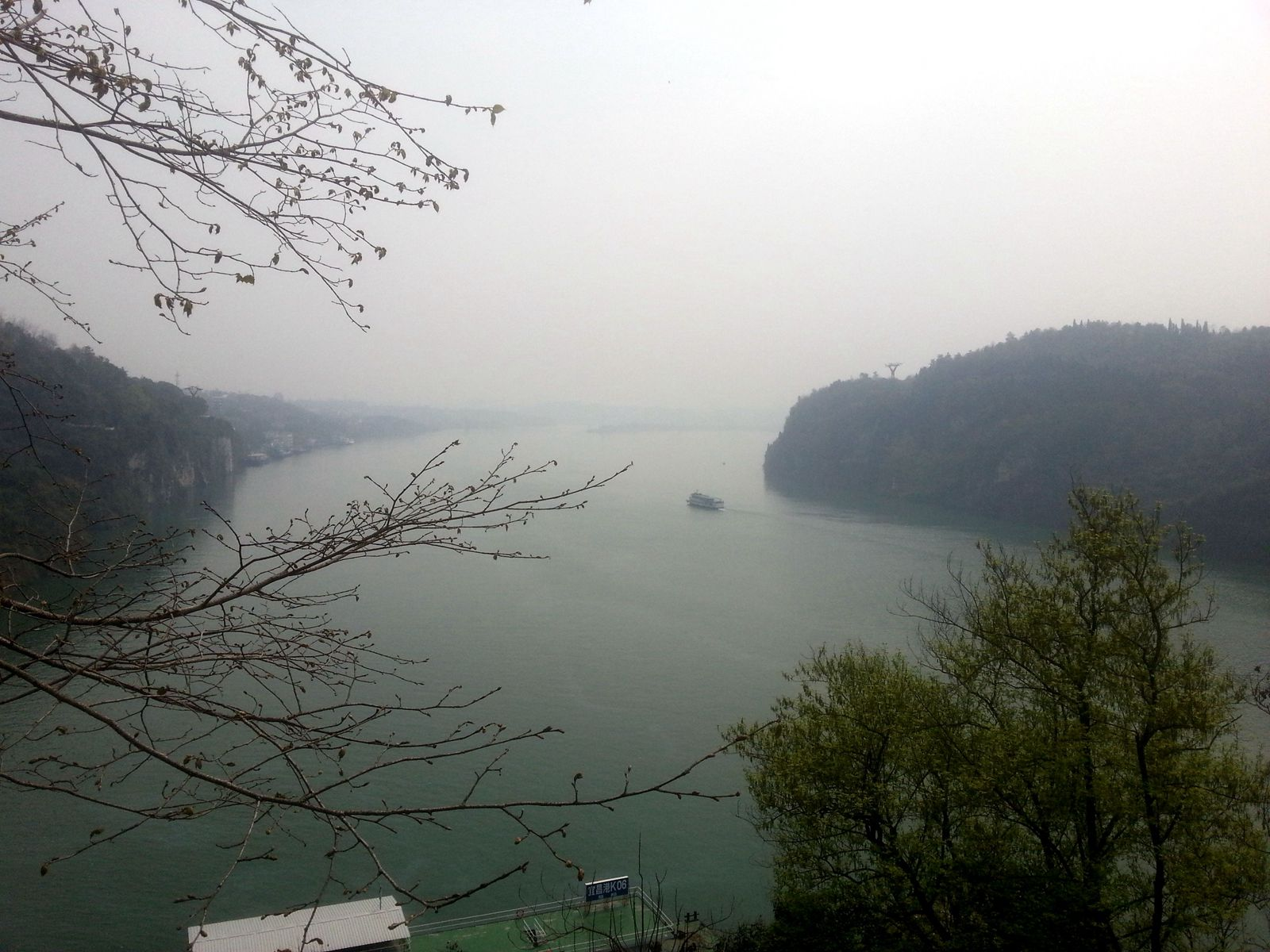 宜昌峽口風景區3 三游洞